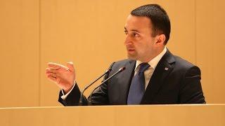 პრემიერ-მინისტრი საპარლამენტო უმცირესობის სხდომაზე