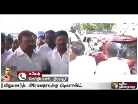 Defamation case: Tirupur court issues arrest warrant for Vijayakanth, Premalatha