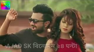 dhoa bangla new song by lmran 2017