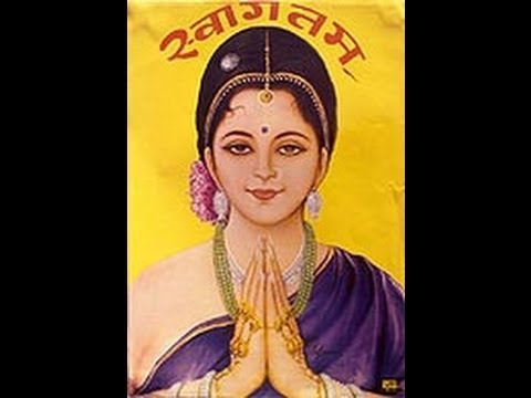 (Welcome Song) Swagat Geet - Swagatam Swagatam | | Master Nishad | Sangeet Pravah World