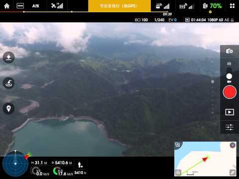 DJI Phantom 3 Long Range Record 7568 meters (24829 feet) in Taiwan with DYNC crew
