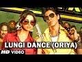 Lungi Dance Song Oriya Version Chennai Express Shahrukh Khan