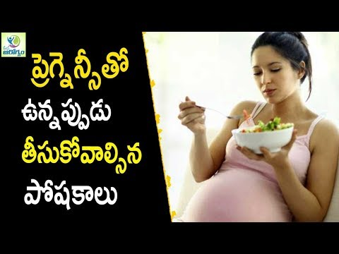 Healthiest Foods for Pregnant women - Pregnant Women Health Tips || Mana Arogyam