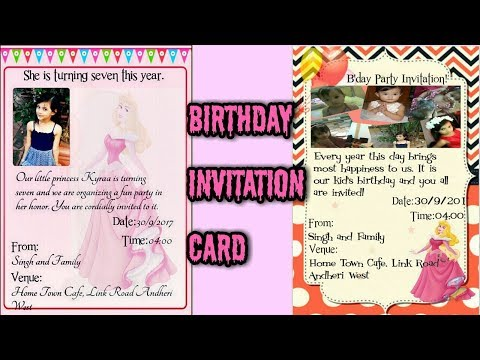 How to make Baby's 1st Birthday Invitation card