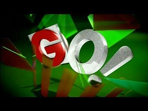 GO! Ident: Christmas (2013)