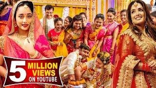 New Release Bhojpuri Movie 2021  \