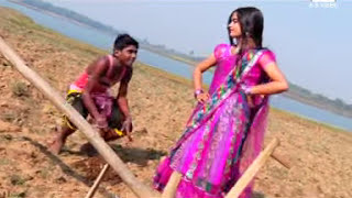 Purulia Video Song 2016 - Ami Tor Jomin Tey Chas Korbo | New Release