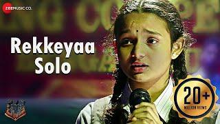 Rekkeyaa - Solo   Kavacha   Shivaraj Kumar   Baby Meenakshi   Sreya Jayadeep