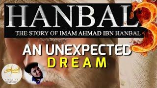 Ahmad ibn Hanbal & An Unexpected Dream