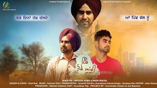 Pind Hoke Ayi - Yaad Brar | Latest Punjabi Songs 2017 | Leinster Productions