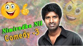 Nimirnthu Nil Tamil Movie Comedy Scenes | Part 3 | Jayam Ravi | Amala Paul