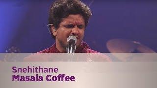 Snehithane   Oru Deivam Thantha Poove - Masala Coffee - Music Mojo Season 3 - KappaTV