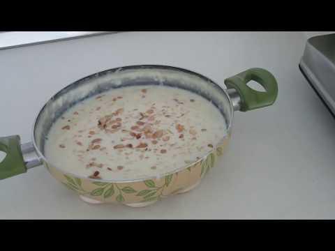 How to make Talbina (in Urdu)