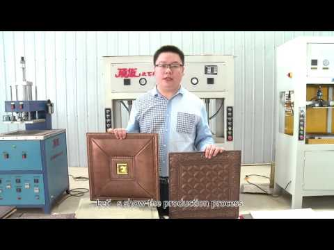 leather wall panel machine production line working video