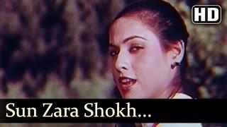 Sun Zara Shokh Haseena - Harjaee Songs - Randhir Kapoor - Tina Munim - Kishore Kumar