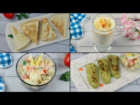 ইফতারের জন্য তেলছাড়া খুবই মজার ৪ পদের স্বাস্থ্যকর আইটেম | 4 healthy Recipes | Iftar Recipe Bangla