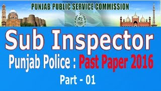 Islamabad Police Constable : Paper 21-July-2019 : (Fully