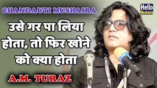 saba-balrampuri-urdu-poetry-saba-balrampuri-urdu-poetry