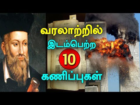 10 Incredible Historical Predictions That Actually Came True