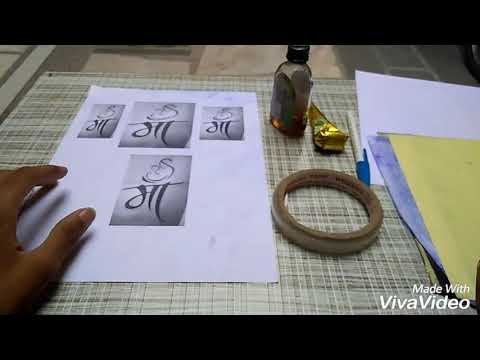 How to make a temporary tattoo at home || Sandeep Goutam||