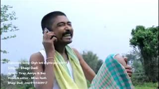 Rajbongshi video songII 2018