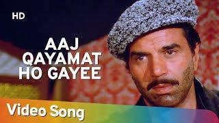 Aaj Qayamat Ho Gayee (HD) | Qayamat (1983) | Prema Narayan | Dharmendra | Asha Bhosle Hits
