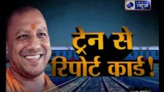 India News special show with Rajeev Sharma ' Yogi Adityanath's Train Waali Report Card!'