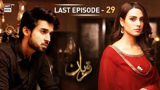 Qurban - Last Episode - 19th March 2018 - ARY Digital [Subtitle Eng]