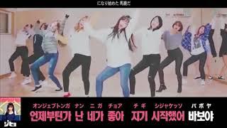 【カラオケ】Signal / TWICE (アレンジver.)