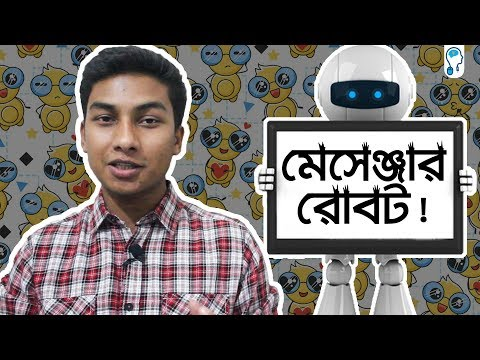 How to create Facebook page message auto response bot - Feat. iTech24