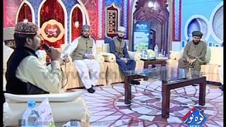 Khushboo Hai Do Alam by Qari Zahid Mehmood Qadri (خوشبو ہے دوعالم (قاری زاہد محمود قادری