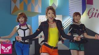 Girl's Day(걸스데이) 'Oh! my god' Official MV