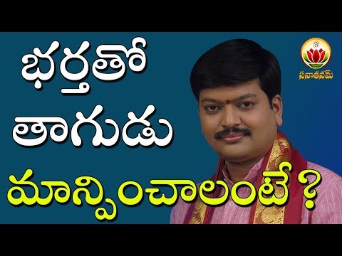 How To Stop Alcohol Drinking || Pariharalu || Shri Tejaswi Sharma || Sanathanam ||