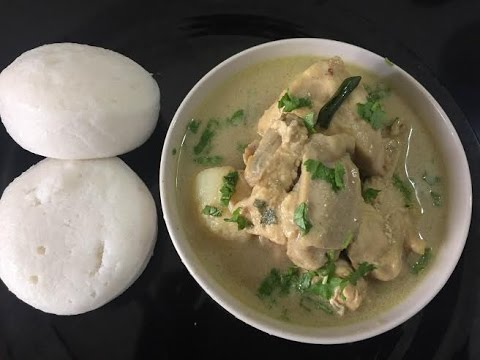 How to make Chicken Stew ( Authentic) Mangalorean style