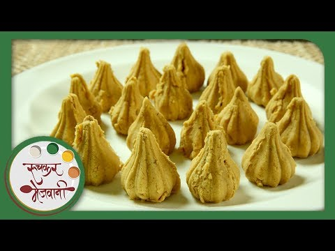 बेसन मोदक | Gram Flour Modak Recipe | Ganesh Chaturthi Special | Recipe In Marathi | Archana Arte