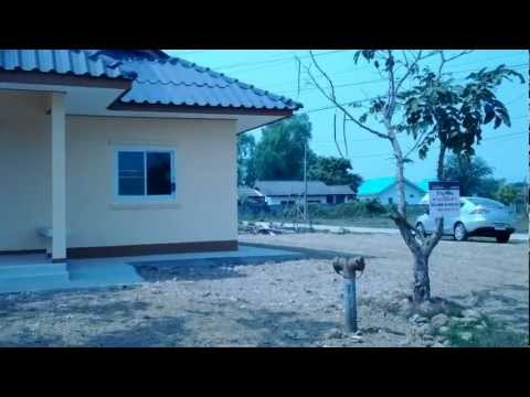 House For Sale In Udon Thani UdonRE Real Estate Agency - SOLD!