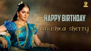 Anushka Shetty Birthday Special Video 2019 | Happy Birthday Anushka Shetty | Suresh Productions