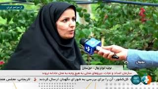 Iran Plant nursery, Behbahan county نهالستان شهرستان بهبهان ايران