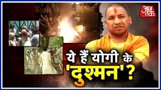 CM Yogi Adityanath On A 'Powerful' Mission in Uttar Pradesh