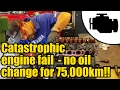 Car engine autopsy   no oil change for 75,000km!! #1159