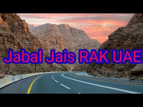 Jabal Jais RAK Full Video | My Job in Dubai