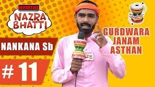 Nazra Bhatti | Gurdwara Janam Asthan | Episode 11