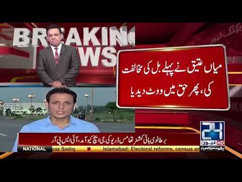 Nawaz Sharif can now head PML N as Senate passes Election Bill 2017