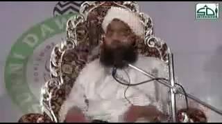 Hazrat bayazid bastami ka Bachpan.  Bayan Sayyed Aminul Qadri