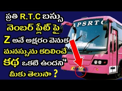 Heart Touching Story Behind Letter Z On APSRTC And TSRTC Buses Number Plate|Andhra Pradesh|Telangana