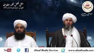 Hazrat Mukalim E Islam Ki Mehnat Molana Mufti Fazal Ghafoor