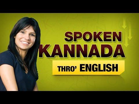 Spoken Kannada Through English | Speak Kannada Through English | Learn Kannada
