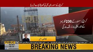 Good news for Pakistan | Exxonmobil will start searching for Oil in Karachi Sea from today