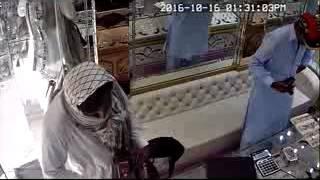 Amir Jewellers Shop Robbery