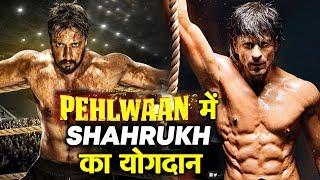 Kichcha Sudeep के PEHLWAAN में Shahrukh Khan का बड़ा योगदान | 1 Min के सिन के 20 Lakh रुपये